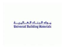 Universal Building Materials Merchants Company Ltd
